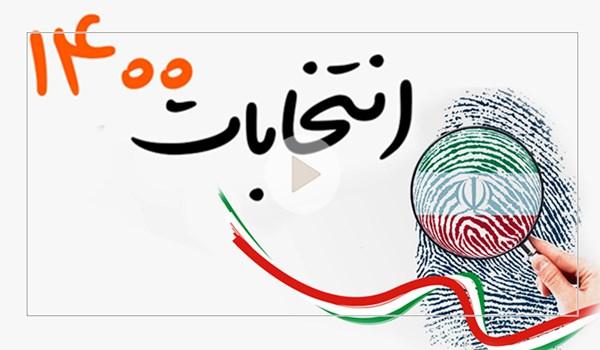 حضور مردم ایران در کشورهای مختلف دنیا پای صندوق رأی