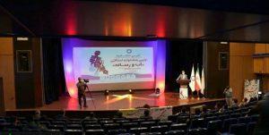 ارسال ۲۴۷ اثر به جشنواره آب و رسانه استان سمنان/ ۲۳ نفر حائز رتبه برتر شدند