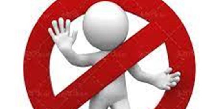 ممنوعیت ورود کارمندان واکسن نزده به ادارات خراسان رضوی